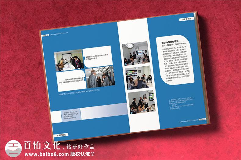 政府人员出国考察学习培训纪念册-机关单位领导视察影集相册