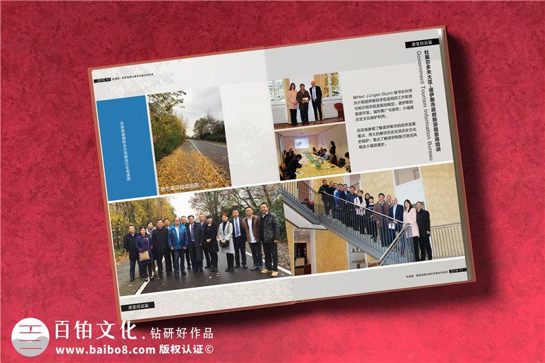 政府人员出国考察学习培训纪念册,机关单位领导视察影集相册