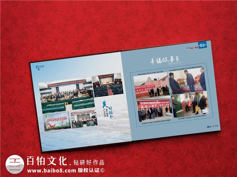 城市发展回顾纪念册-记录高新区开发建设的画册影集