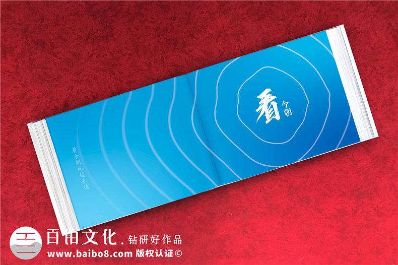 企业周年庆典活动纪念册制作-选择纪念册设计公司轻松完成制作第2张-宣传画册,纪念册设计制作-价格费用,文案模板,印刷装订,尺寸大小