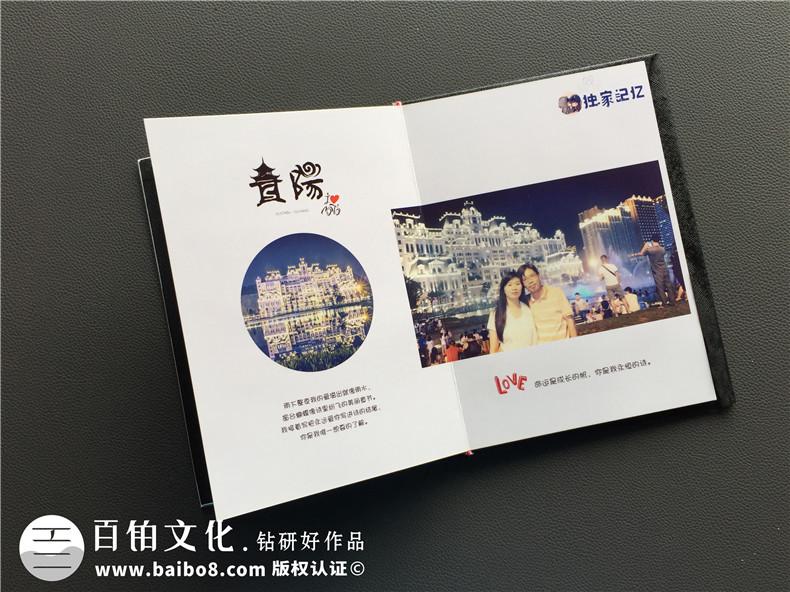 旅行纪念册定制-恋人旅游相册制作-水晶相册设计