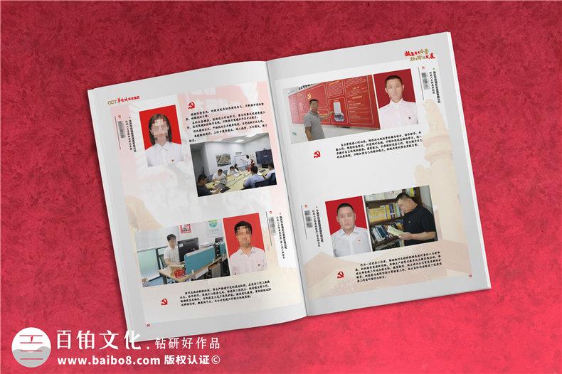 纪念册制作的4个基本要素-纪念册都包含哪些内容