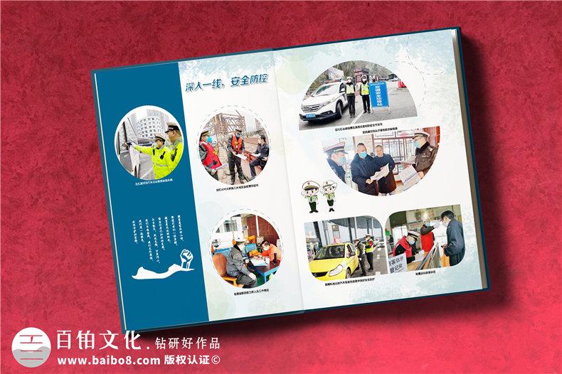 交警抗疫宣传画册-交通运输综合行政执法新冠病毒战疫表彰纪念手册