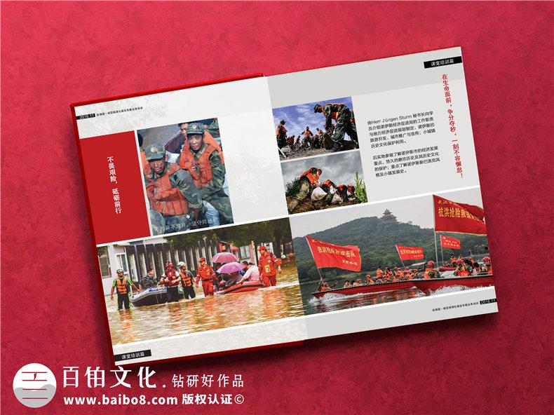 抗洪救灾纪念画册制作-致敬投身防汛救援一线英雄们的回顾相册影集