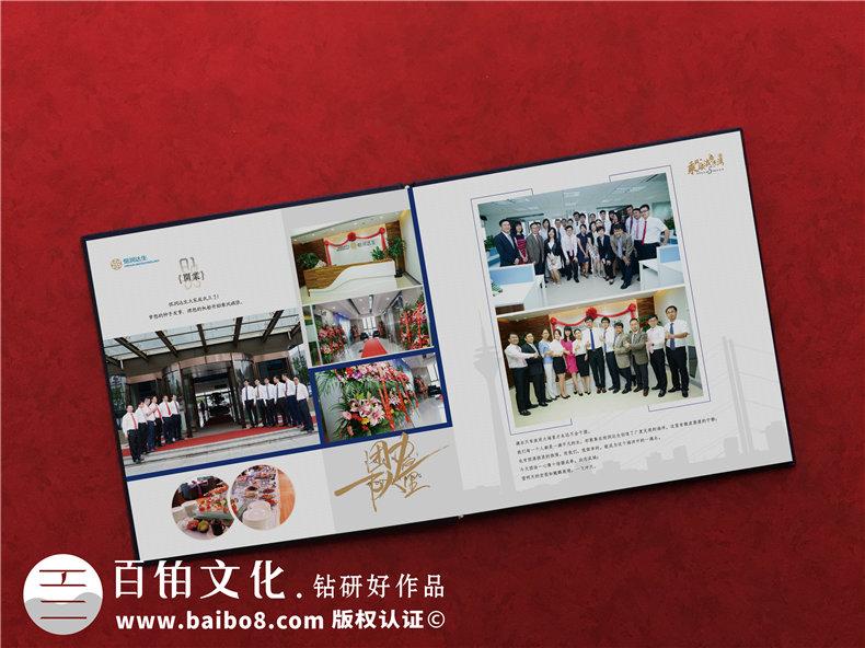 公司周年画册架构-周年庆宣传册怎么做才好