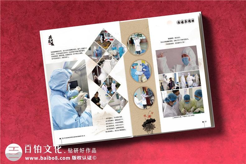 抗击疫情画册影集设计公司-疫情制作宣传册-抗疫纪念专辑怎样设计