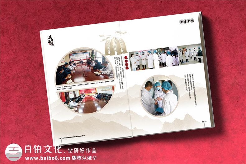 疫情纪念册制作-为抗击疫情一周年的纪念册制作第2张-宣传画册,纪念册设计制作-价格费用,文案模板,印刷装订,尺寸大小