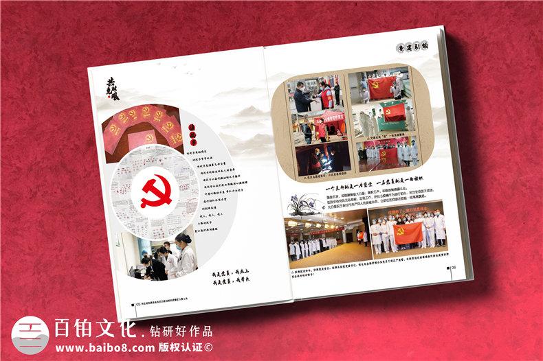 疫情纪念册制作-为抗击疫情一周年的纪念册制作第3张-宣传画册,纪念册设计制作-价格费用,文案模板,印刷装订,尺寸大小