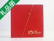企业周年纪念册礼品定制 成都礼品定制公司的商务礼品推荐