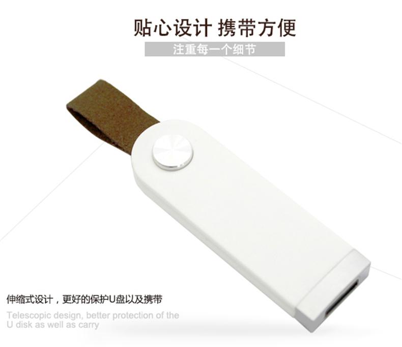 成都礼品U盘定制厂家-U盘刻字印LOGO-企业专用/聚会/活动记录优盘