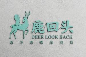 vi设计对企业发展的重要性 鹿回头餐厅品牌设计案例
