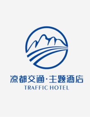 主题酒店vi设计公司分享一套酒店标识视觉系统设计的应用内容清单