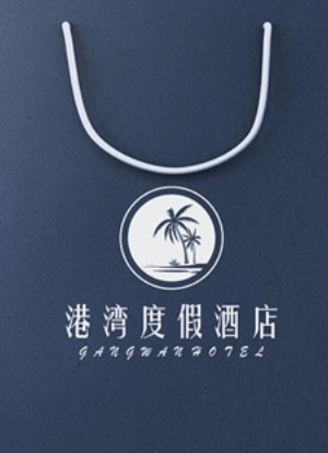 酒店品牌设计公司:特色的度假酒店vi设计需从高端策划理念下功夫!