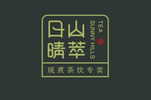茶饮品牌VI设计 日山晴萃现煮茶饮vi设计