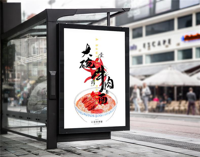 餐饮企业vi设计欣赏作品 优秀的餐饮行业专业vi设计案例