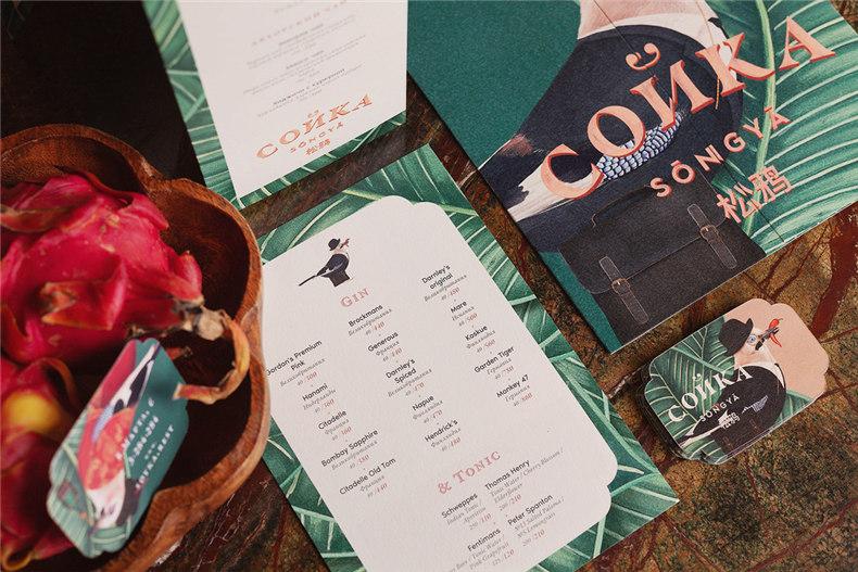 餐饮品牌设计公司-做的优秀特色餐厅vi形象设计-简直超出常人想象!