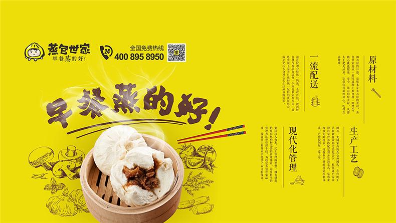 餐饮品牌vi设计方案,成都logo+vi品牌设计公司的餐饮企业品牌策划