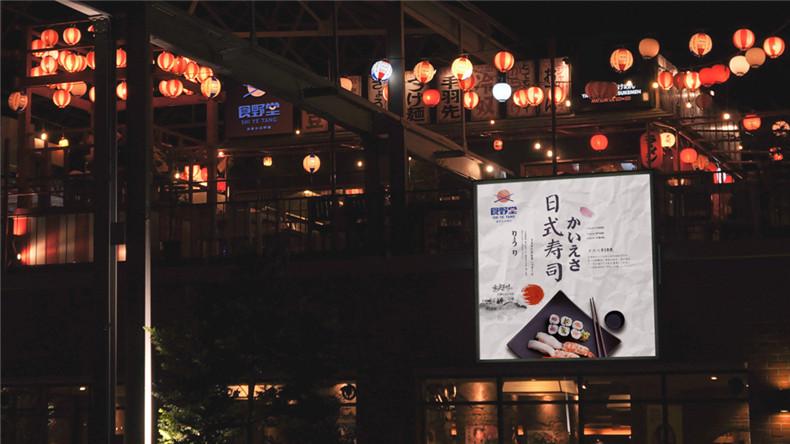 日式餐饮品牌vi设计案例 一组全套创意日式料理餐厅vi设计欣赏!