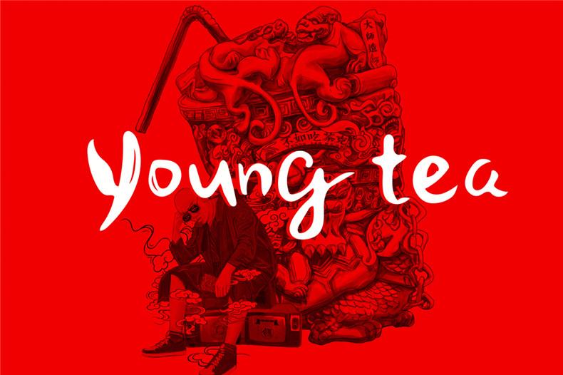茶餐厅vi设计-不管中式或港式奶茶饮品牌策划-广告语作用不可小觑!