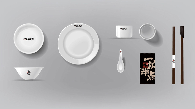 餐饮品牌设计的关键有哪些?做好以下几点成功不是梦!