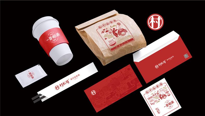 热干面vi设计-依靠超有创意品牌包装策划直升类目top3-生意好到爆!