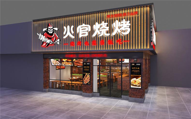 餐饮品牌设计 美食餐饮行业vi品牌设计方法小结