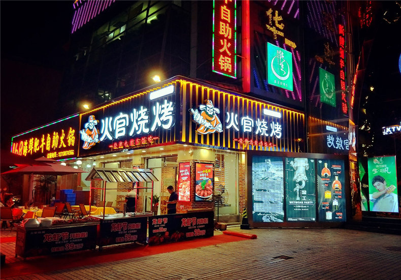烧烤店vi设计-这一套连锁加盟餐饮品牌全案策略设计,胜千万广告费!
