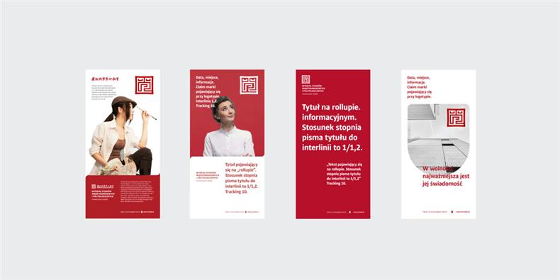 教育培训机构vi设计-全套美术培训学校品牌形象设计包含哪些内容?
