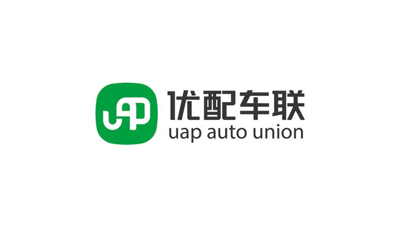 企业vi设计之汽车配件服务商公司logo设计及完整的品牌vi设计手册