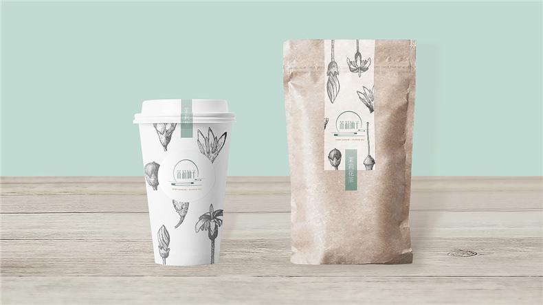 茶饮品牌VI设计 现煮茶饮vi设计