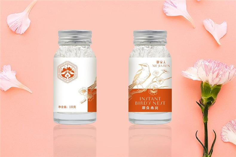 食品行业vi策划之燕窝品牌设计-优秀食品包装设计如何扩大知名度?