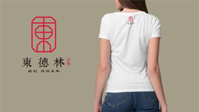 茶点品牌vi设计-糕点心类食品logo设计及应用清单图片欣赏-太创意!