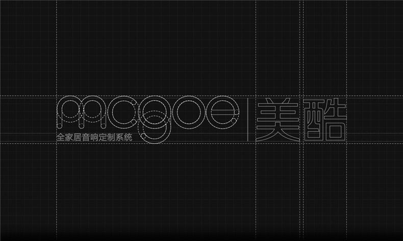 产品vi设计之音响工业品牌全案策划项目:命名/logo设计/广告宣传语