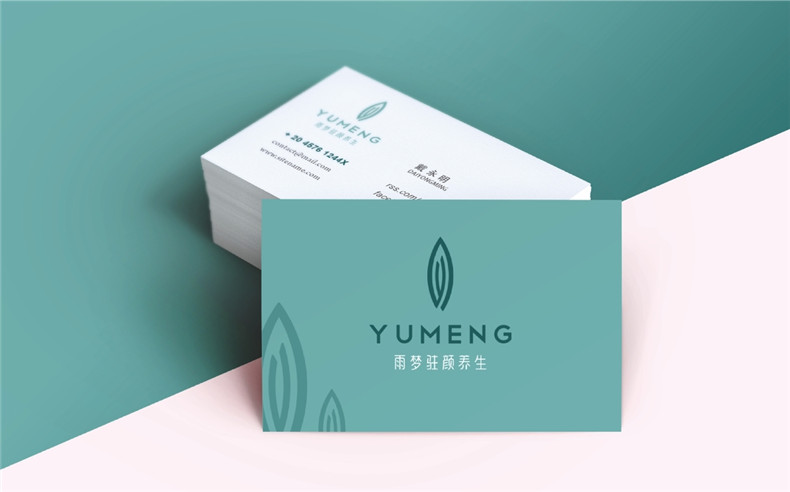 全套养生馆vi设计手册-瑜伽/推拿/艾灸会所品牌形象策划方案怎么做