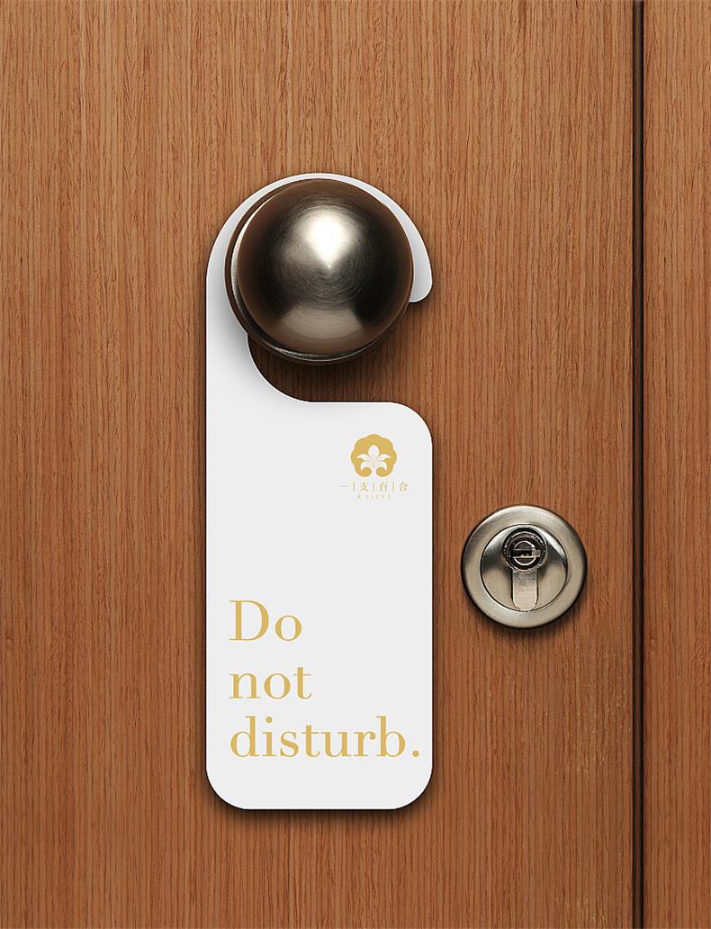连锁酒店品牌形象策划-能助力营销推广的酒店品牌设计方案怎么做?