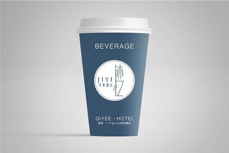 终于!酒店vi设计玩出了花样-致专业于酒店品牌策划方案的设计公司!