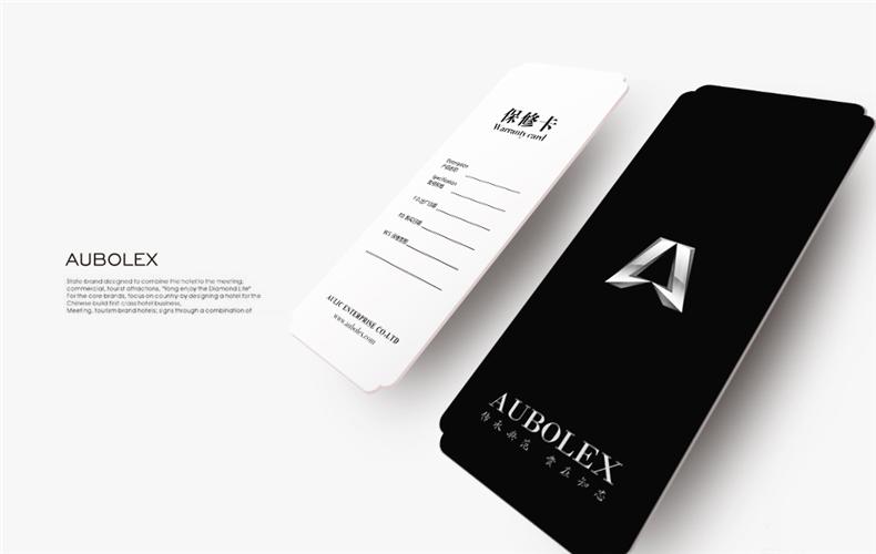 实业有限公司VI设计 工业品牌vi设计