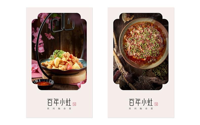 餐厅vi设计内容 餐饮vi设计包括哪些?