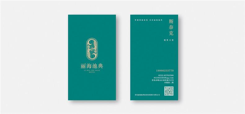 品牌设计公司的专业理念 企业品牌塑造与策划的方法!