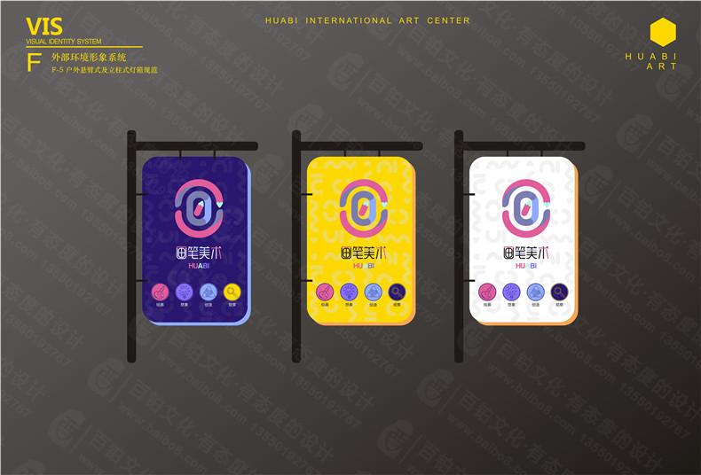 企业标志设计公司该有的企业标志设计原则 提升企业品牌辨识度!