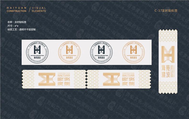 企业logo设计的创意理念
