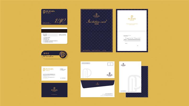 鞋子公司品牌形象设计 鞋子品牌设计