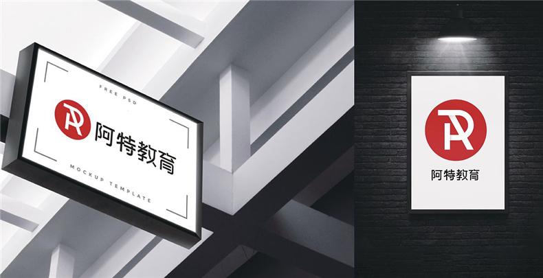 logo设计要素 企业品牌形象的logo设计基本手法