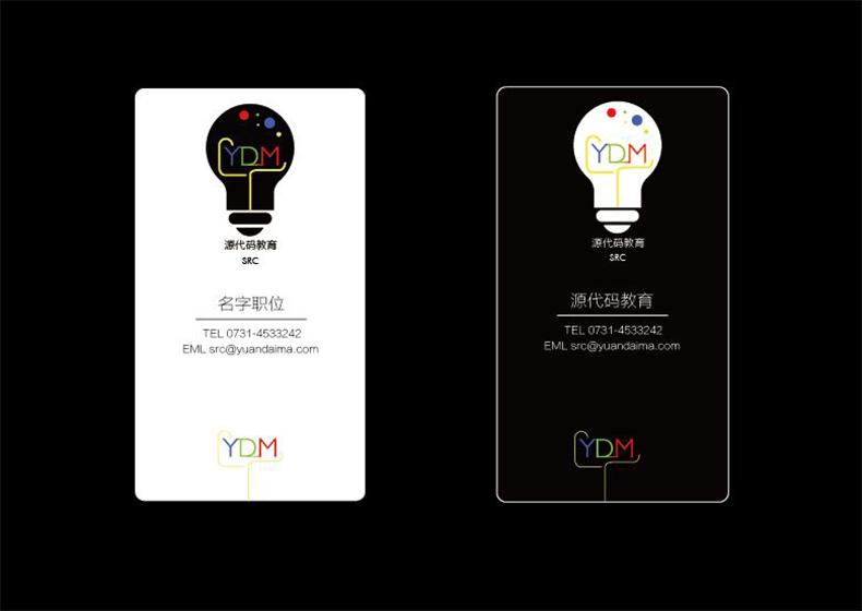 【成都vi设计公司】系统阐述全套品牌vi设计对企业形象的推广作用