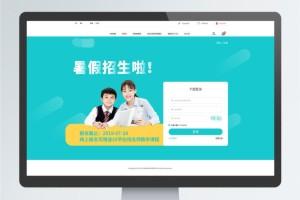 餐饮行业网站设计案例 北京乐伯餐饮公司网站设计