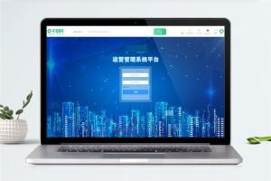 租赁行业官网设计 深圳融资租赁官网设计