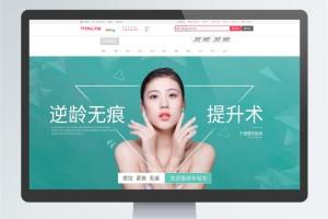 成都网站ui设计公司案例 净水器设备网站UI设计与网页设计欣赏