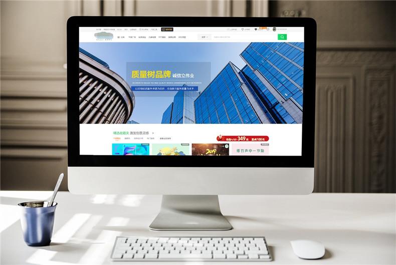 「置顶!」成都网页制作公司 讲解如何设计一个清爽简约的企业网站