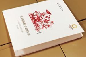 成都地方简志-县志鉴设计印制装订