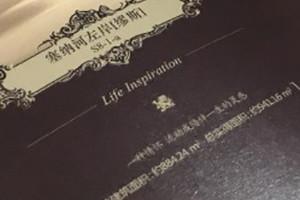 楼盘宣传册设计-别墅楼书制作-成都楼书印刷公司